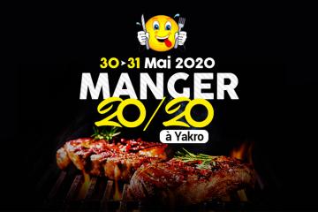 Festib : Festival du Braisé et de la Friture de Yamoussoukro 2020
